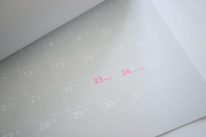 セリア モノトーン カレンダー 2020 7