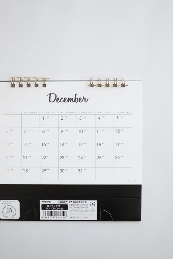 セリア モノトーン カレンダー 2020 11