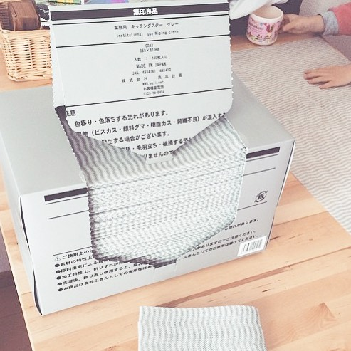 LOHACO限定品もチェック!