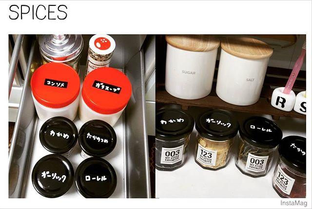 100均の瓶で揃えればカフェ風にも変身
