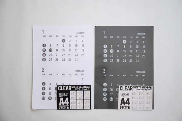 セリア モノトーン カレンダー 2020 13