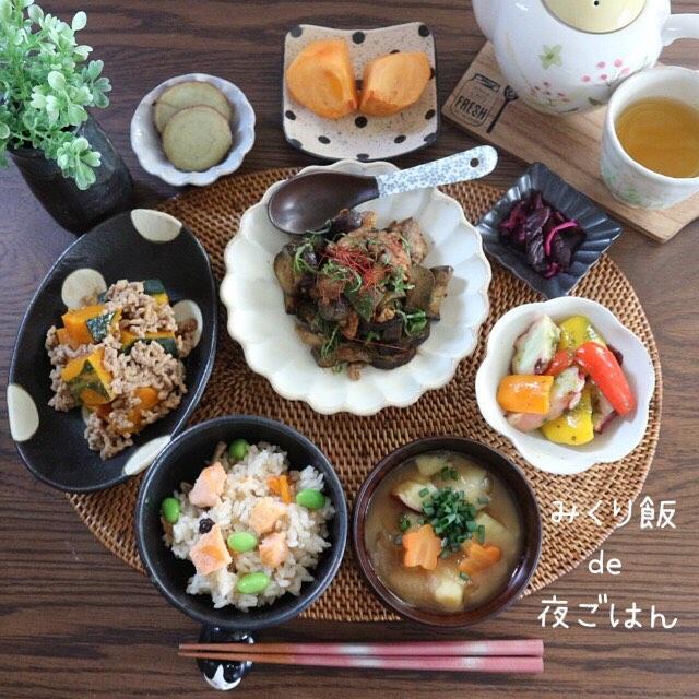 鮭と枝豆の具だくさん炊き込みご飯