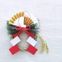 お正月の飾り付けアイデア特集☆新年をおしゃれに迎えよう!
