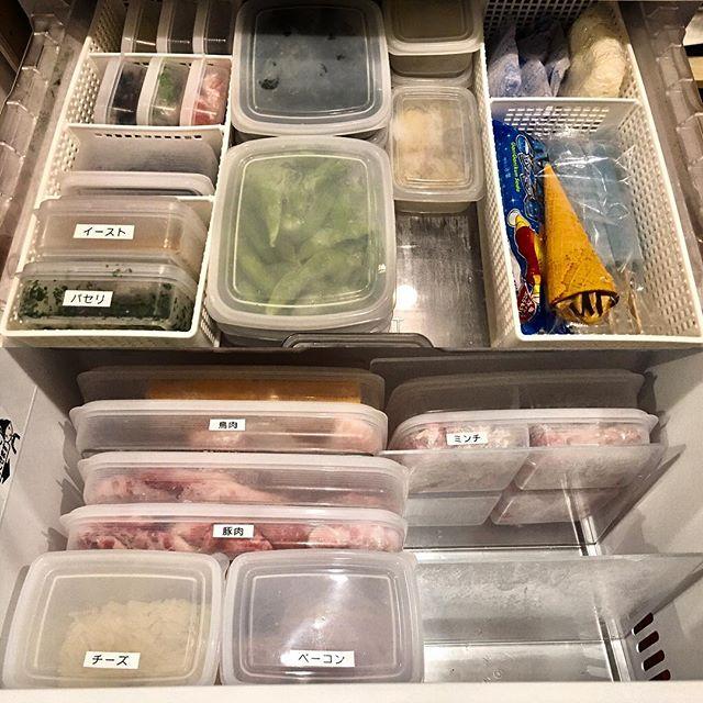 冷凍庫 収納18
