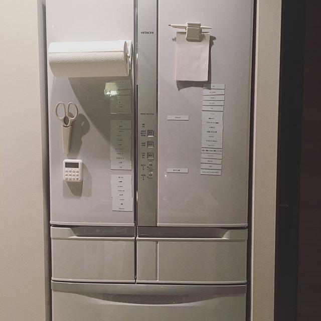 ●冷蔵庫の食材リスト
