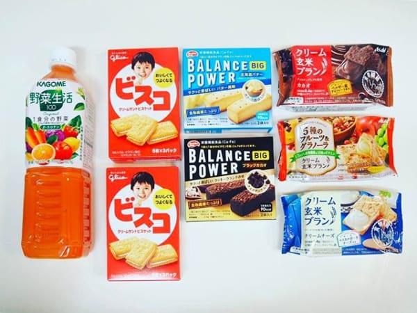 【おすすめ人気食料品】バランス栄養食品