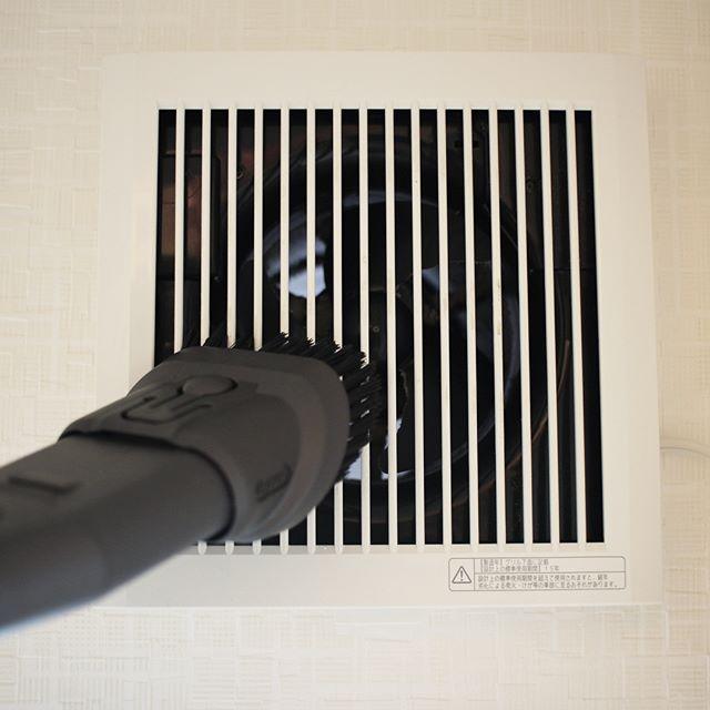 普段掃除しない換気扇などは年末大掃除で!