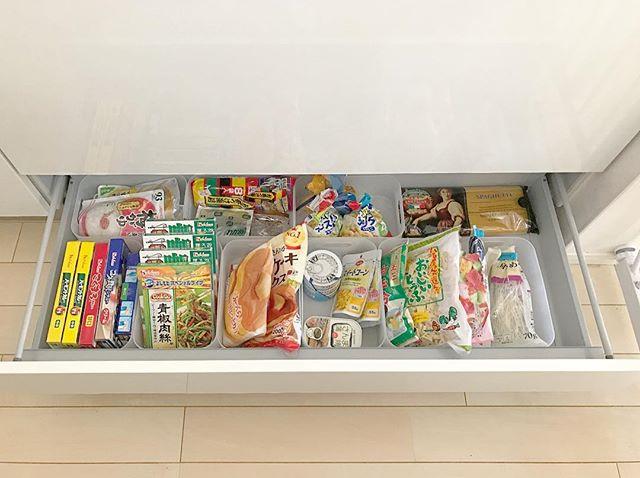 食材ストックは決められた分だけで買い過ぎ防止に