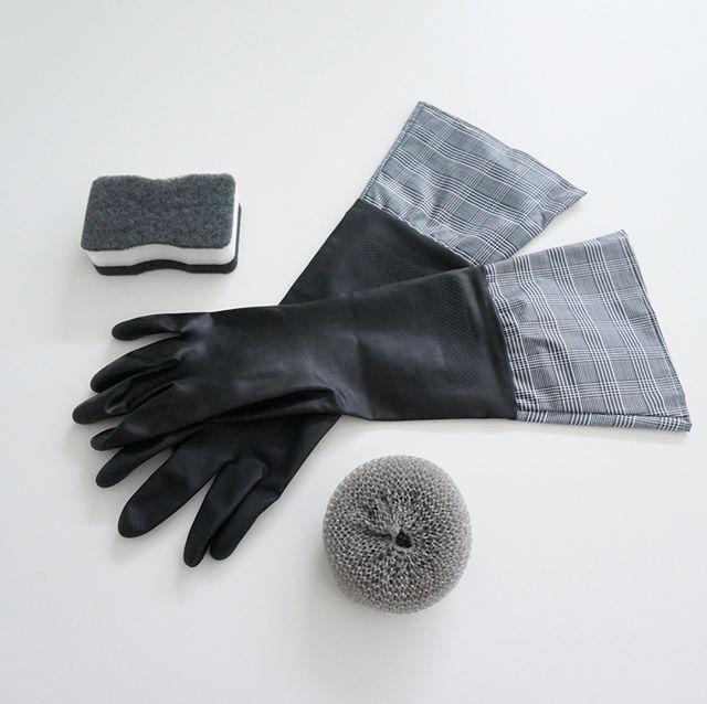 【セリア】モノトーンのゴム手袋
