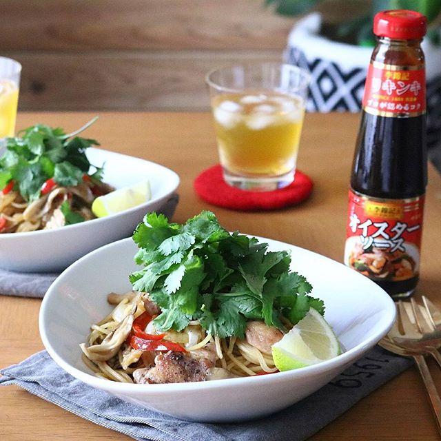 パクチー 人気料理レシピ 麺類3