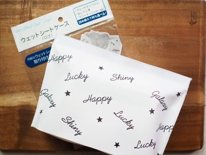 ・ウェットシートケース(ロゴ) 100円(税抜)