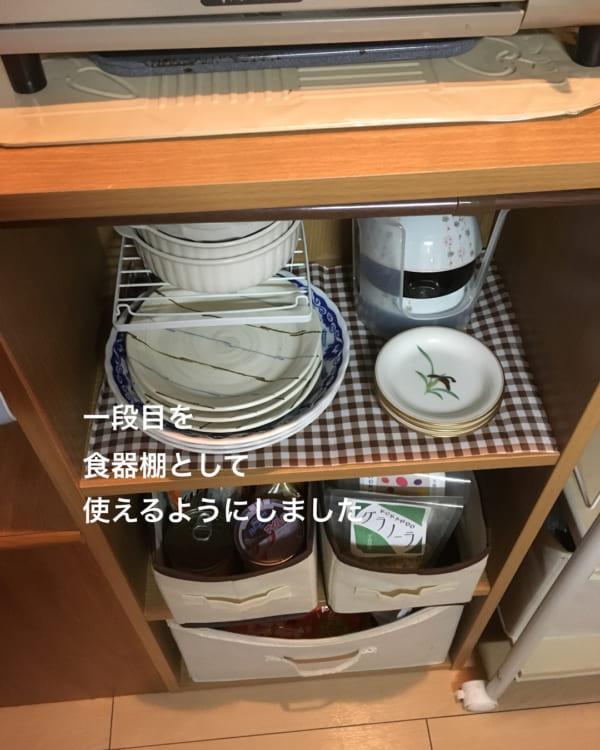 ダイソーのワイヤー棚はお皿収納で大活躍
