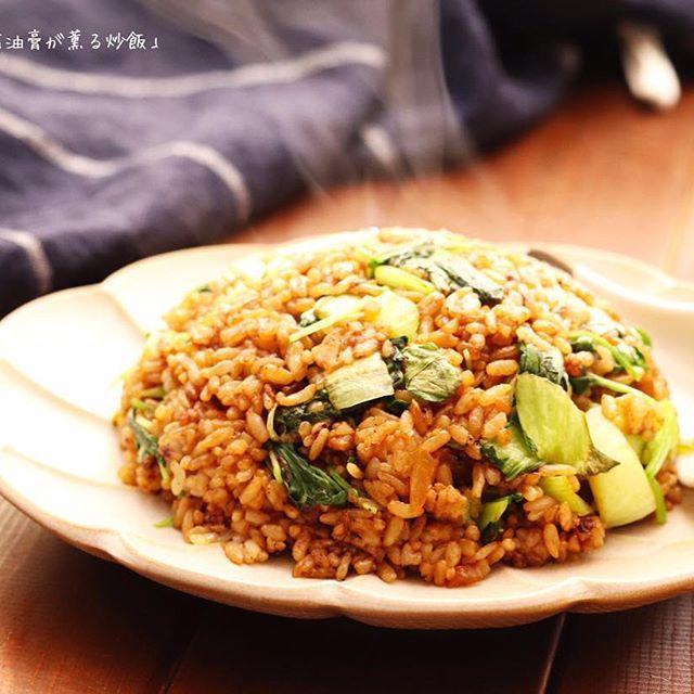 パクチー 人気料理レシピ ご飯物3