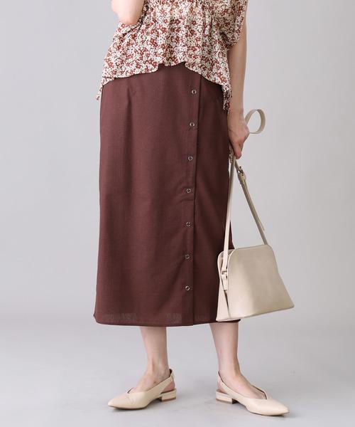 [FREAK'S STORE] リングドットロングスカート