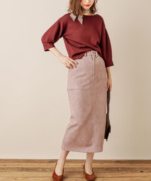 [natural couture] スエードタイトスカート