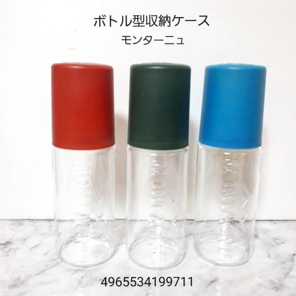 ボトル型収納ケース
