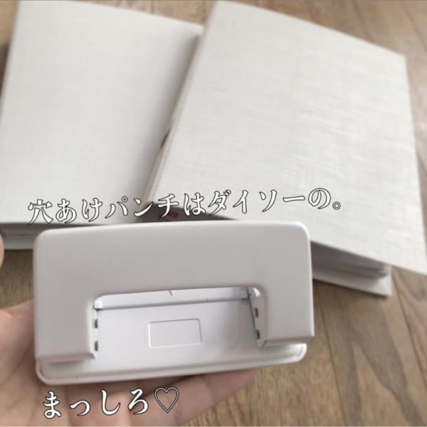 【ダイソー】穴あけパンチ