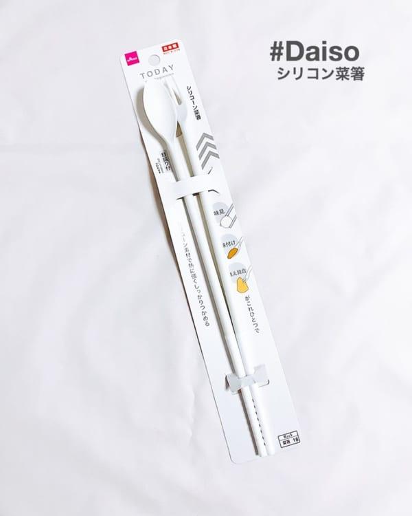 100均ダイソー便利グッズ①シリコン菜箸