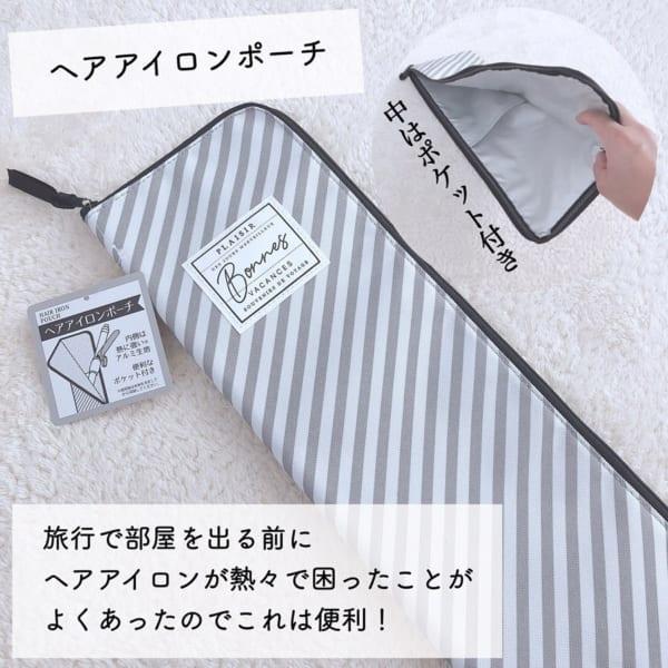 【300均】のオススメグッズ6