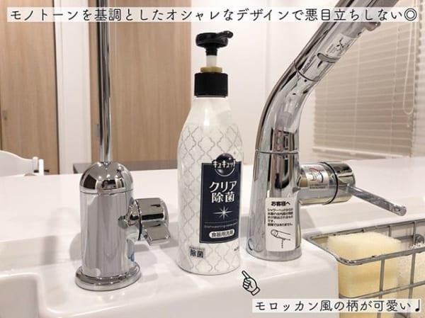 使いやすい洗剤ボトル4