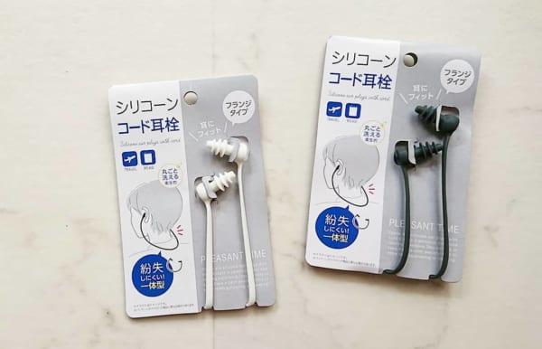 シリコーン製コード耳栓