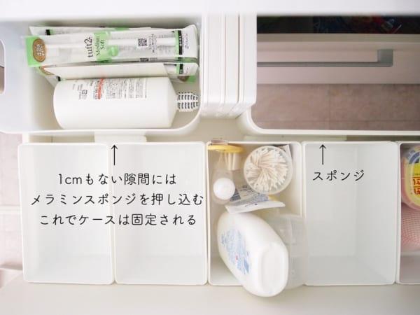 暮らし上手さんのアイデア特集!3