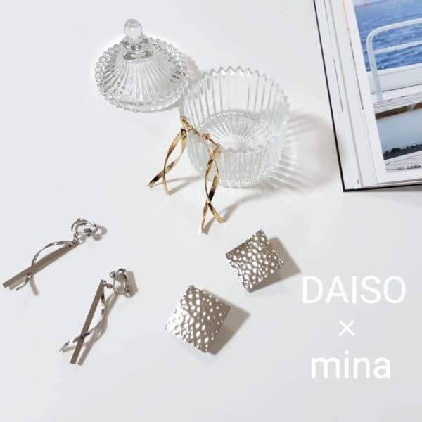 DAISO×minaコラボアクセサリー