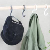暮らしを便利にしよう!使って納得する「エス・フック」のラージサイズ