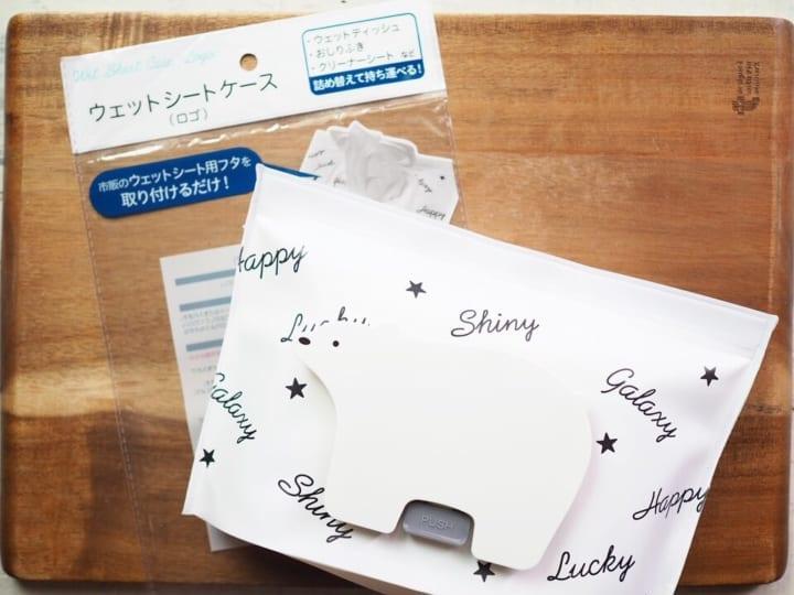 ・ウェットシートケース(ロゴ) 100円(税抜)2