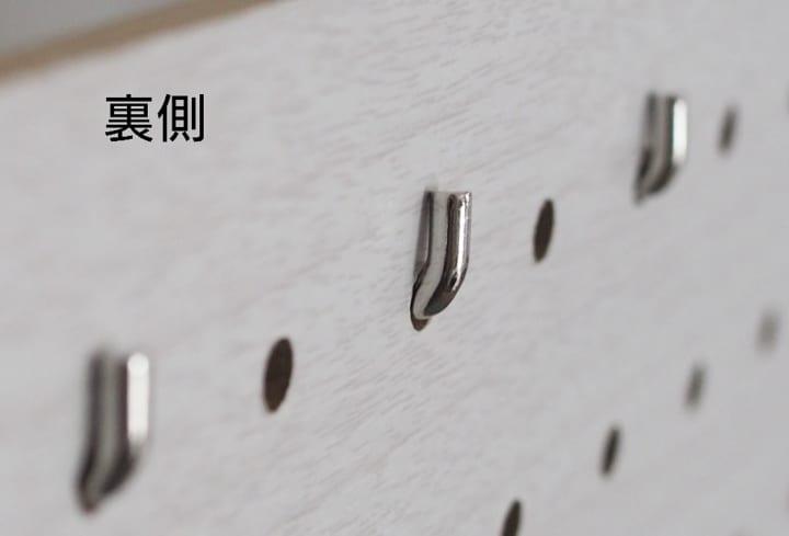 ダイソー 有孔ボード 簡単 リメイク9