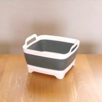 【連載】ワッツの折りたたみバケツ&洗いおけがすごい!収納時のコンパクトさに感動!