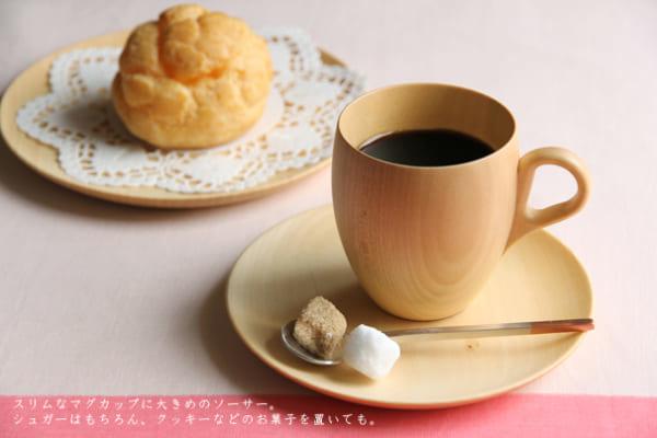 Caraマグカップ&ソーサー