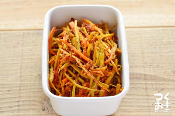 カレー粉 人気アレンジレシピ 野菜料理2