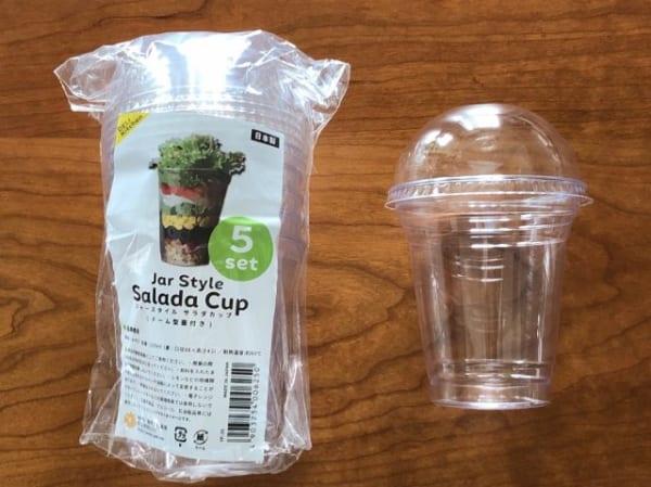 ジャースタイル サラダカップ