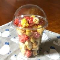 デリ風サラダが簡単にできる♡100均のサラダカップが超便利!