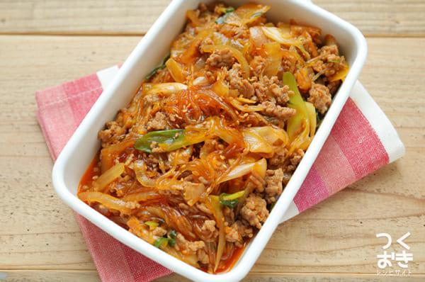 ピリ辛の人気レシピ野菜たっぷりの簡単チャプチェ