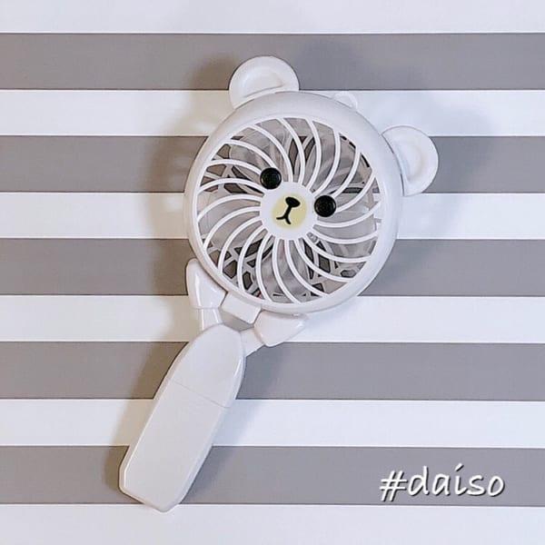 【100均】のオススメグッズ2