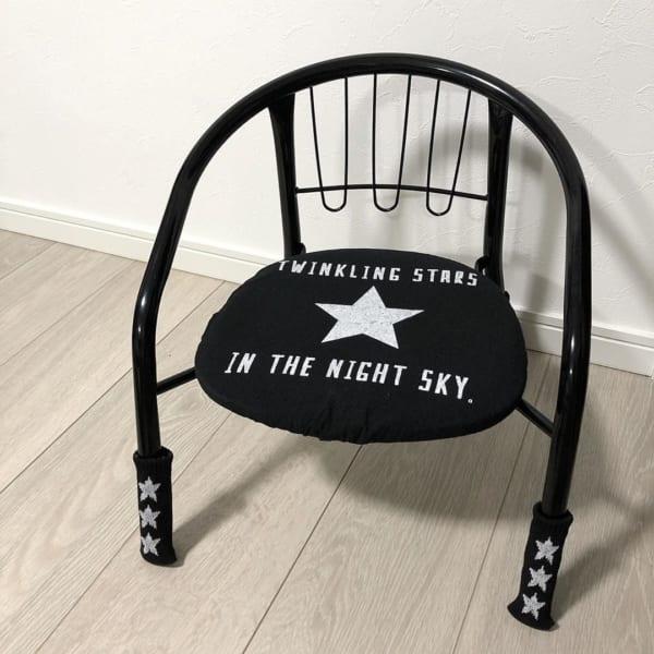 椅子をかっこよく♡