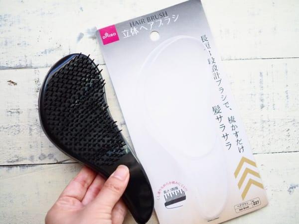ダイソーの商品4