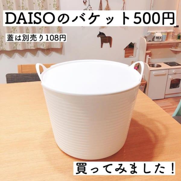 ダイソー 雑貨15