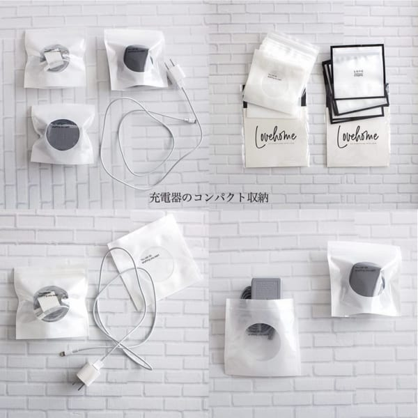 LOVEHOMEシリーズ第3弾19