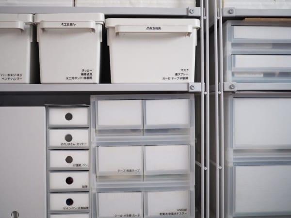 文房具の収納方法3