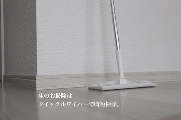 朝 家事6