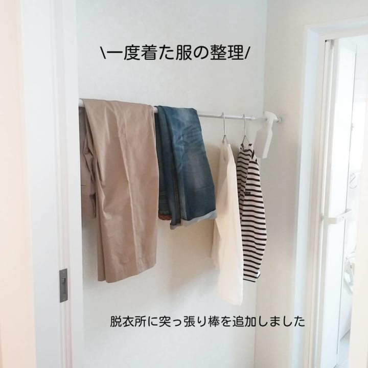 服 突っ張り棒 収納