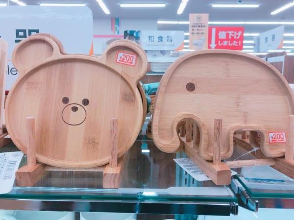 木製の可愛い動物プレート