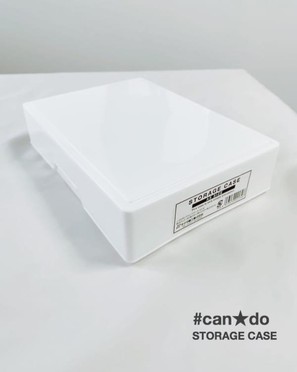 【キャンドゥ】ストレージケース