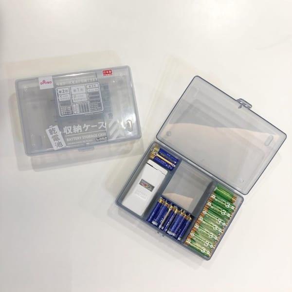 ダイソーの乾電池収納ケース