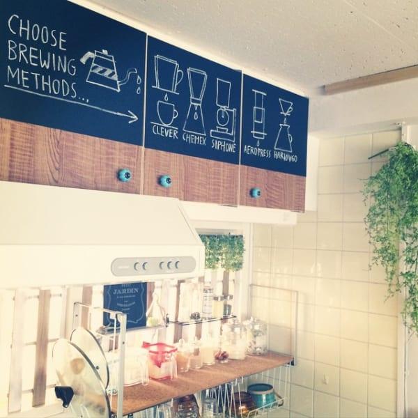 黒板シートで簡単に出来るカフェ風インテリア