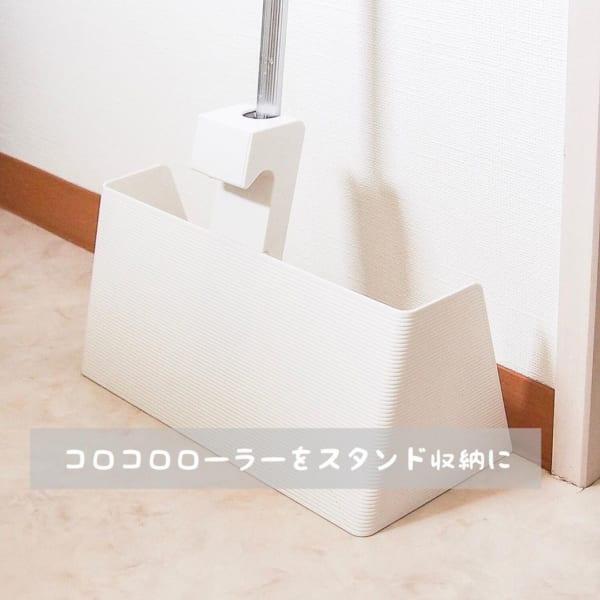 ちりとりにもなるフローリングワイパー用スタンド【カインズ】