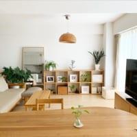 【無印良品】のシンプル&ナチュラルな家具特集♡どんなインテリアにも馴染む♪